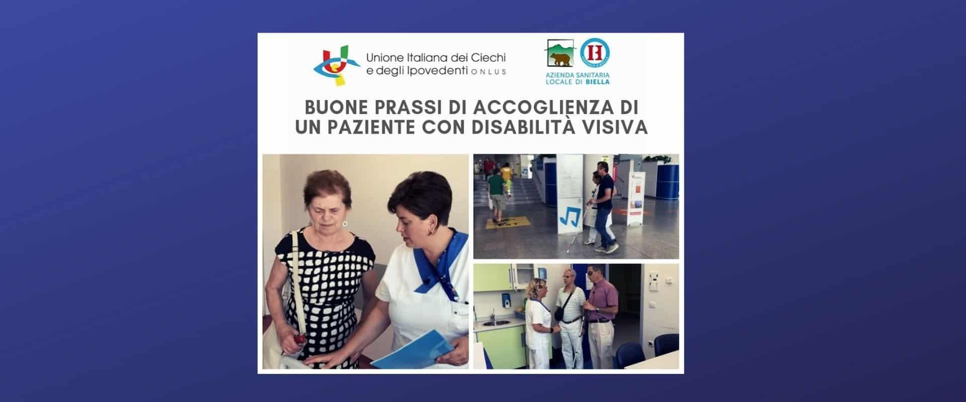 Accoglienza del paziente con disabilità visiva