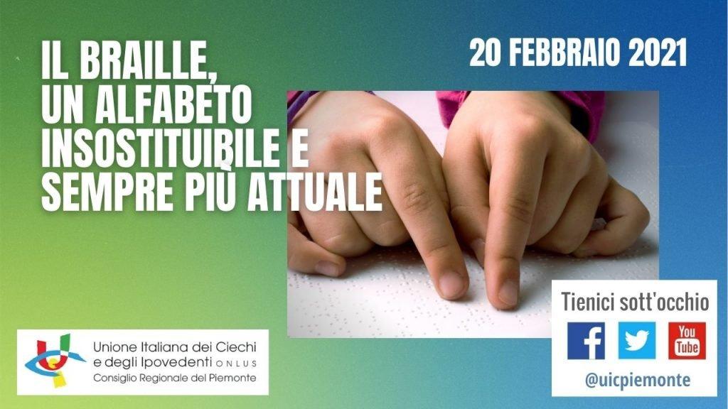 """Registrazione del seminario """"Il Braille, un alfabeto insostituibile"""""""